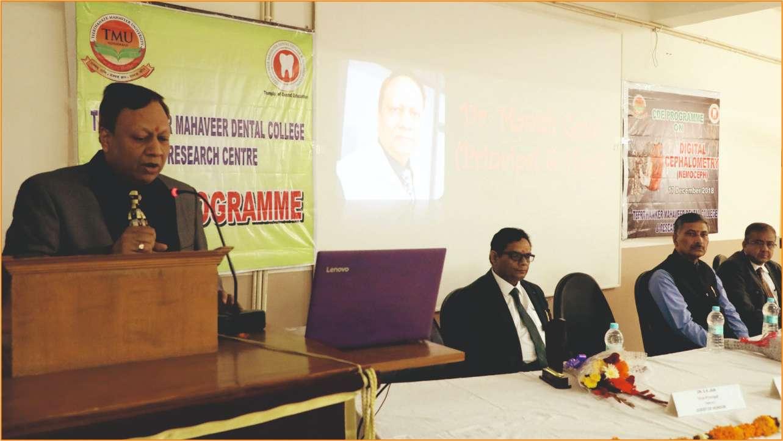 Continuing Dental Education Program (CDE)