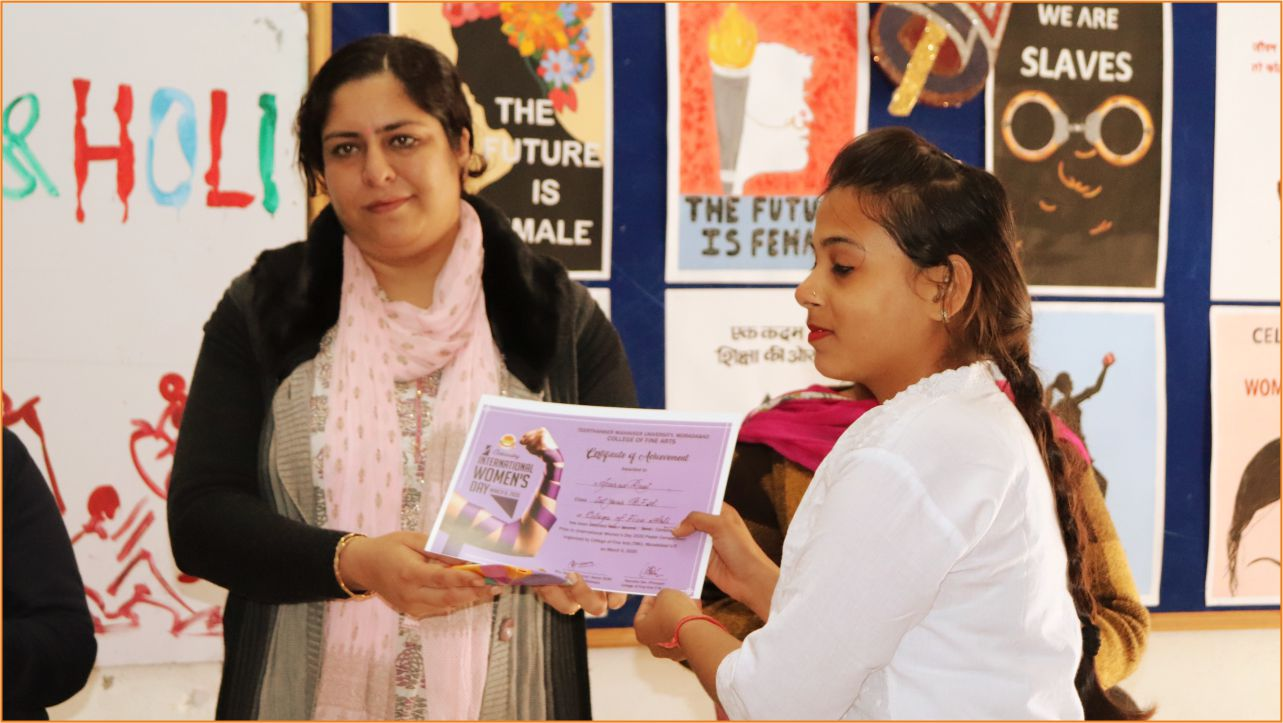 Poster Competition on Womens Day