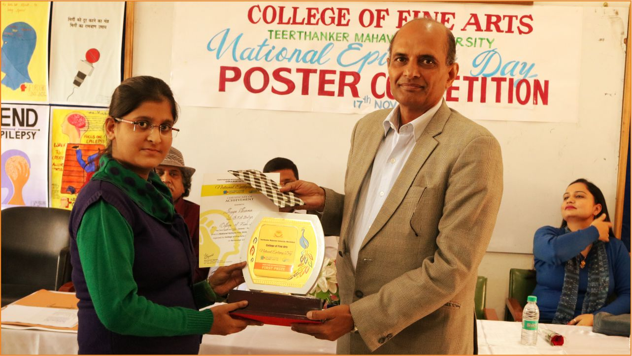 Poster Competition on National Epilepsy Day