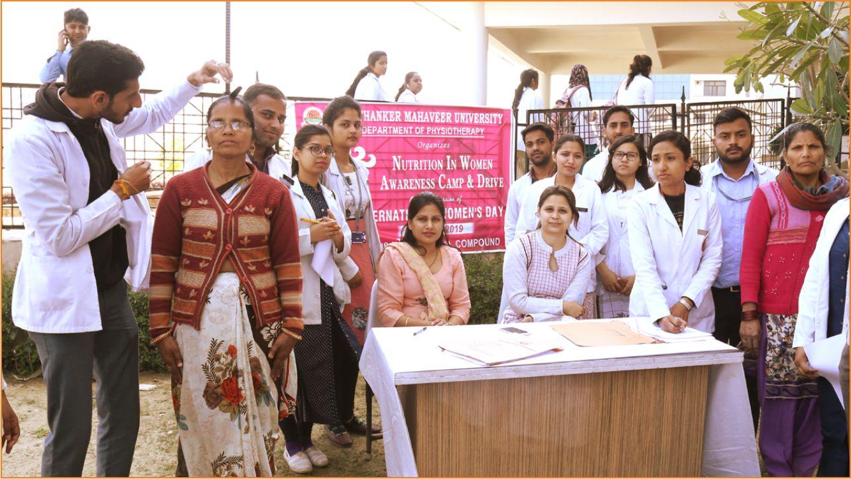 Awareness Program on Womens Day