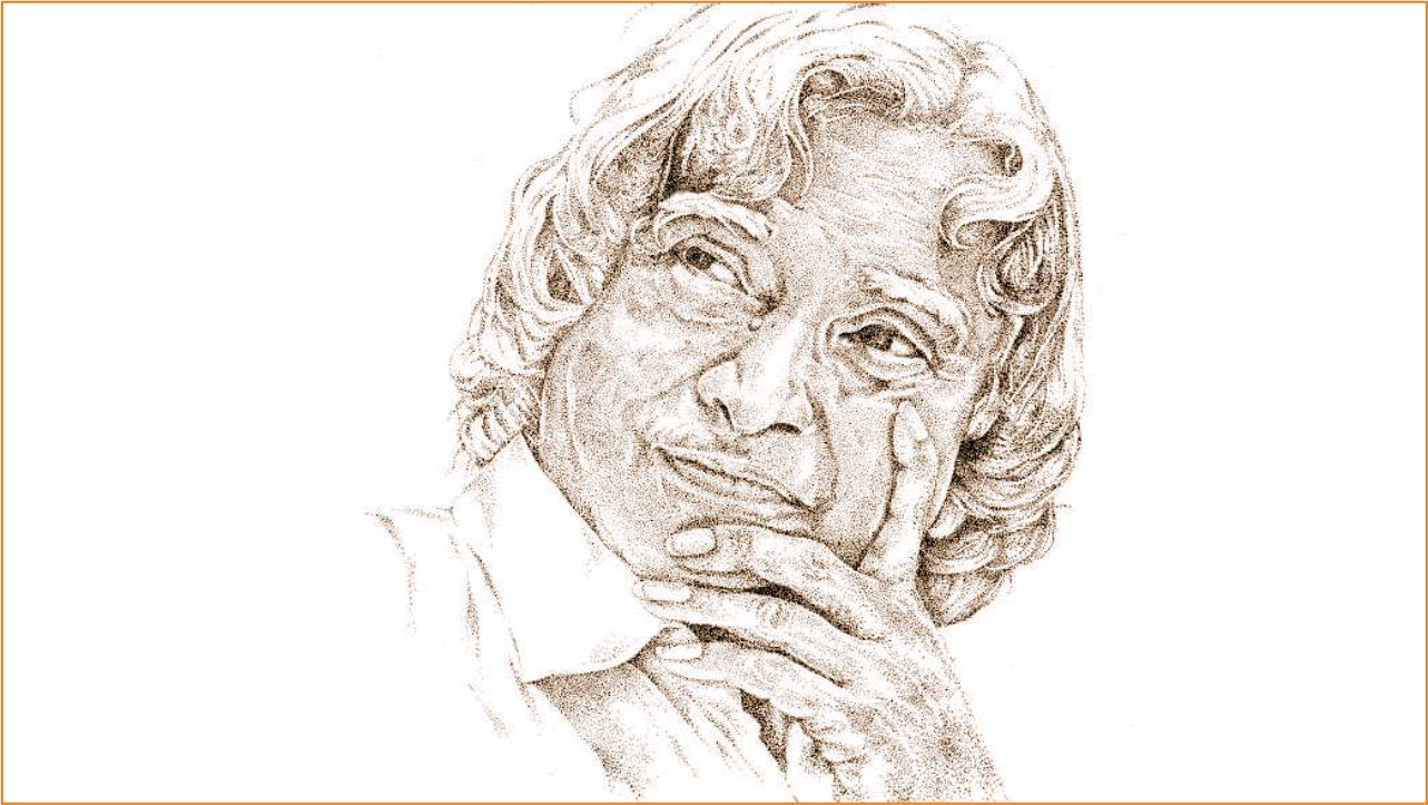 Portrait gifted to APJ Abdul Kalam