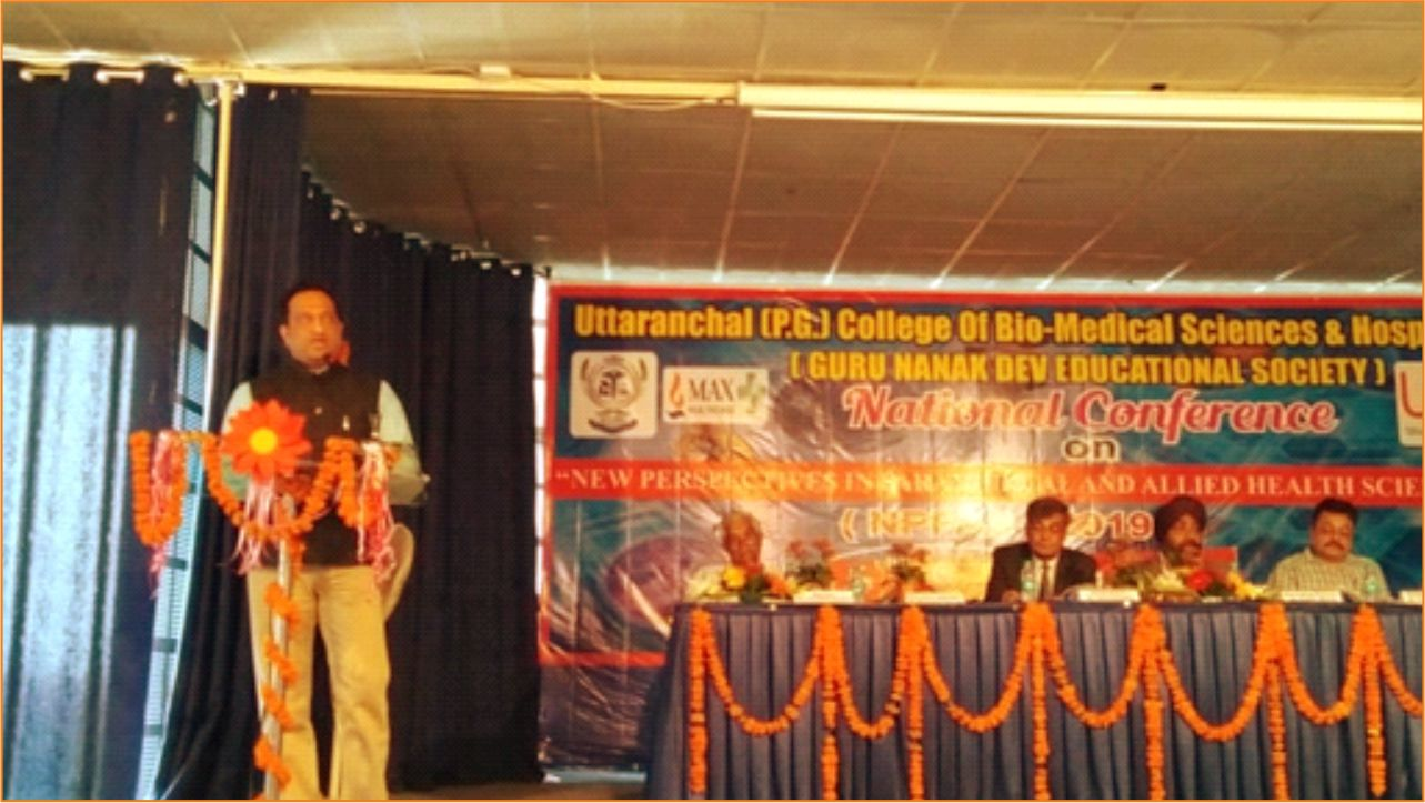 National conference at Uttranchal college