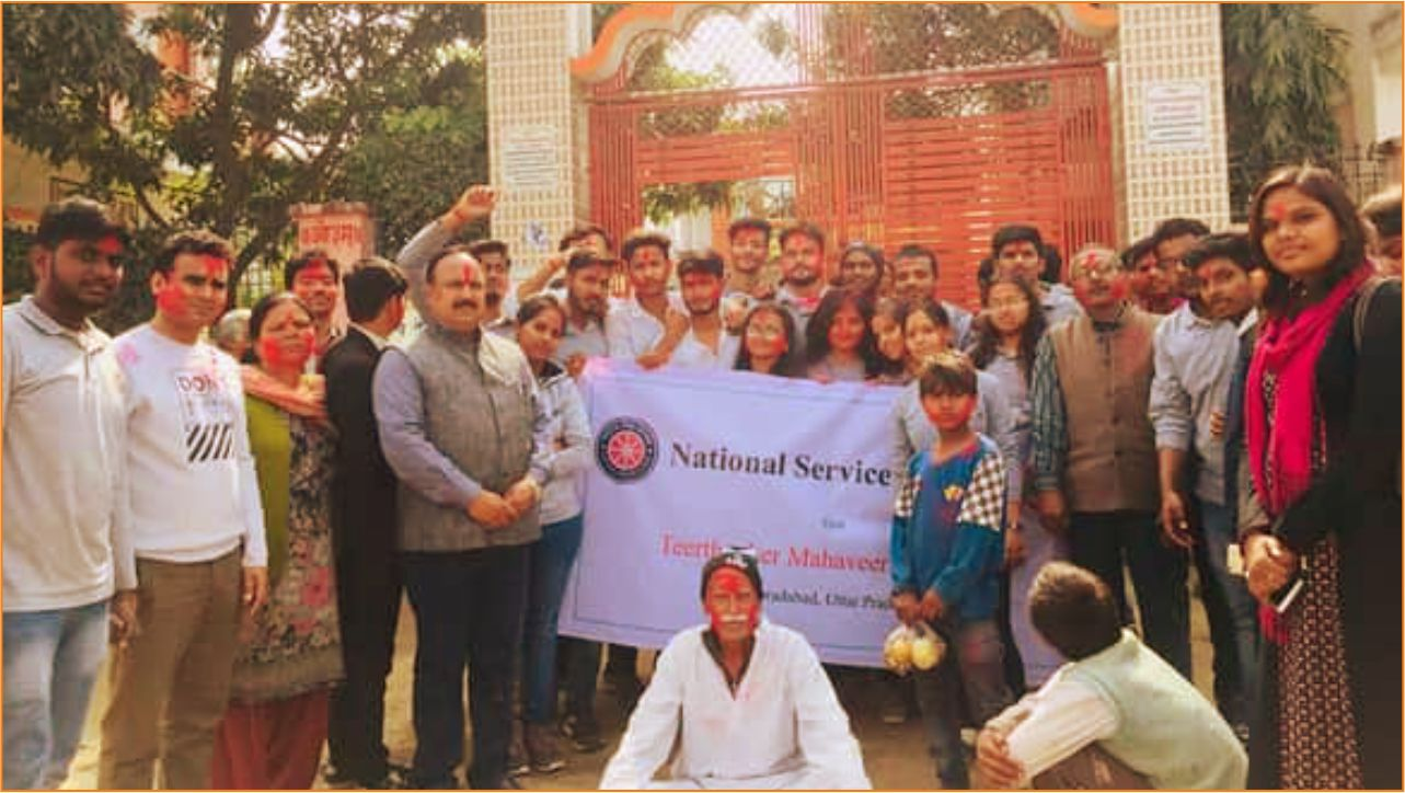 Old Age Home Visit - NSS Programme